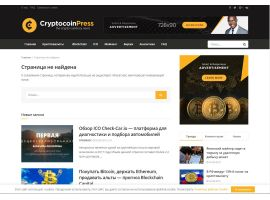 Cryptocoin Press